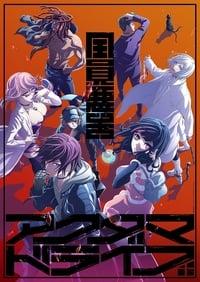 copertina serie tv Akudama+Drive 2020