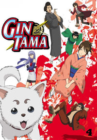 Gintama S04E39