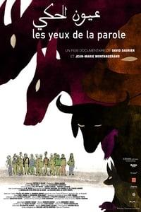 copertina film Les+Yeux+de+la+parole 2019