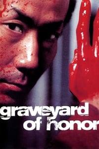 copertina film Graveyard+of+Honor 2002