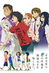 copertina serie tv Ano+Hana 2011