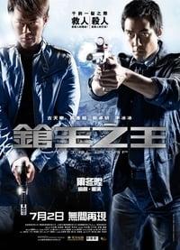 copertina film Triple+Tap 2010