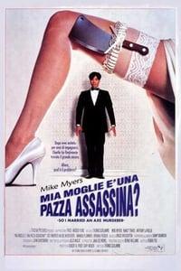copertina film Mia+moglie+%C3%A8+una+pazza+assassina%3F 1993