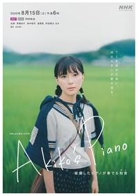 Akiko's Piano