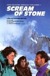 copertina film Grido+di+pietra 1991