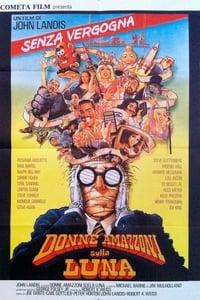 copertina film Donne+amazzoni+sulla+luna 1987