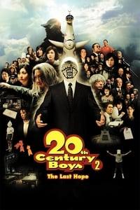 20世紀少年 -第2章- 最後の希望
