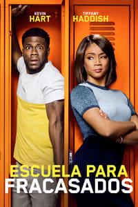 Escuela nocturna (2018)