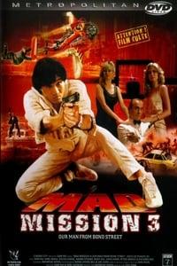Mad Mission 3 (1984)