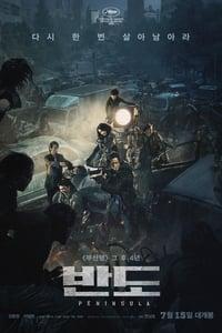 copertina film Peninsula 2020