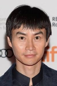Tiger Hu Chen