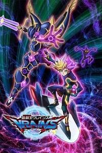 copertina serie tv Yu-Gi-Oh%21+Vrains 2017