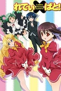 copertina serie tv Ladies+versus+Butlers%21 2010
