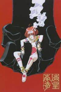 copertina serie tv Neoranga+-+L%27arcana+divinit%C3%A0+del+mare+del+sud 1998