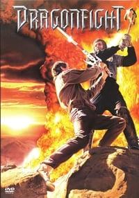 Dragonfight (1990)
