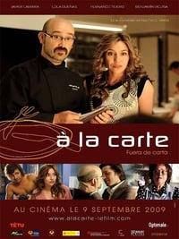 À la carte (2008)