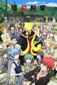 copertina serie tv Assassination+Classroom 2015