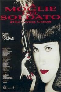 copertina film La+moglie+del+soldato 1992