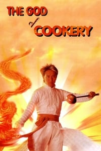 God of Cookery (1996)