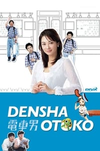 Densha Otoko