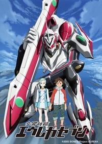 copertina serie tv Eureka+Seven 2005