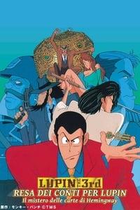 copertina film Lupin+III%3A+Il+mistero+delle+carte+di+Hemingway 1990