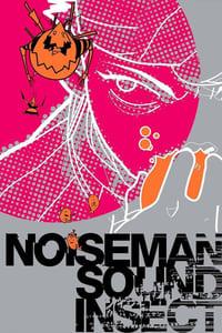Onkyou Seimeitai Noiseman