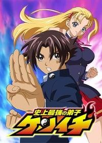 copertina serie tv Kenichi 2006