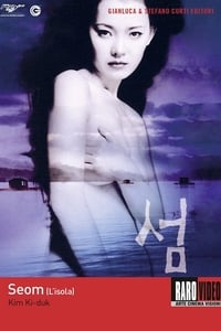 copertina film L%27isola 2000
