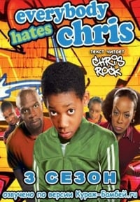 Everybody Hates Chris S03E13