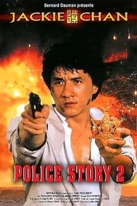 copertina film Police+Story+2 1988