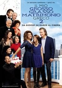 copertina film Il+mio+grosso+grasso+matrimonio+greco+2 2016