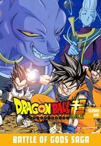 Dragon Ball Super 1×4