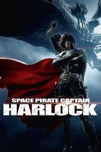 キャプテンハーロック