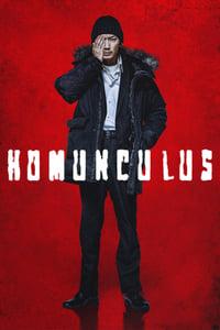 ホムンクルス