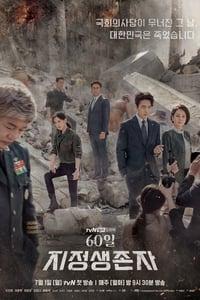 copertina serie tv Designated+Survivor%3A+60+Days 2019