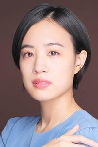 Shizuka Ishibashi