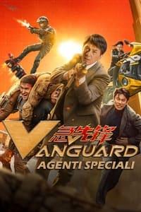 copertina film Vanguard+-+Agenti+speciali 2020