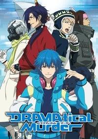 ドラマティカル マーダー OVA「Data_xx_Transitory」