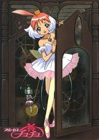 copertina serie tv Princess+Tutu 2002