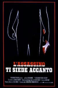 copertina film Venerd%C3%AC+13+parte+2+-+L%27assassino+ti+siede+accanto 1981