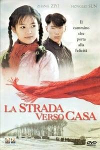 copertina film La+strada+verso+casa 1999
