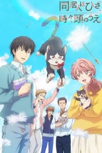 copertina serie tv My+Roommate+is+a+Cat 2019