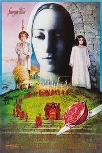 La Légende de la forteresse de Souram (1985)