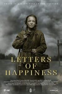 Счастье в конверте