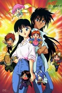 Maze bakunetsu jikû OVA