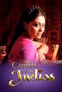 copertina serie tv Caminho+das+%C3%8Dndias 2009