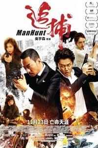 Cazador de hombres (Manhunt) (2017)