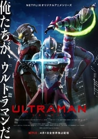 copertina serie tv Ultraman 2019