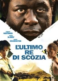 copertina film L%27ultimo+re+di+Scozia 2006